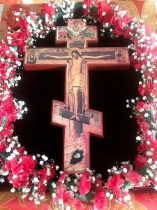 Cross frt