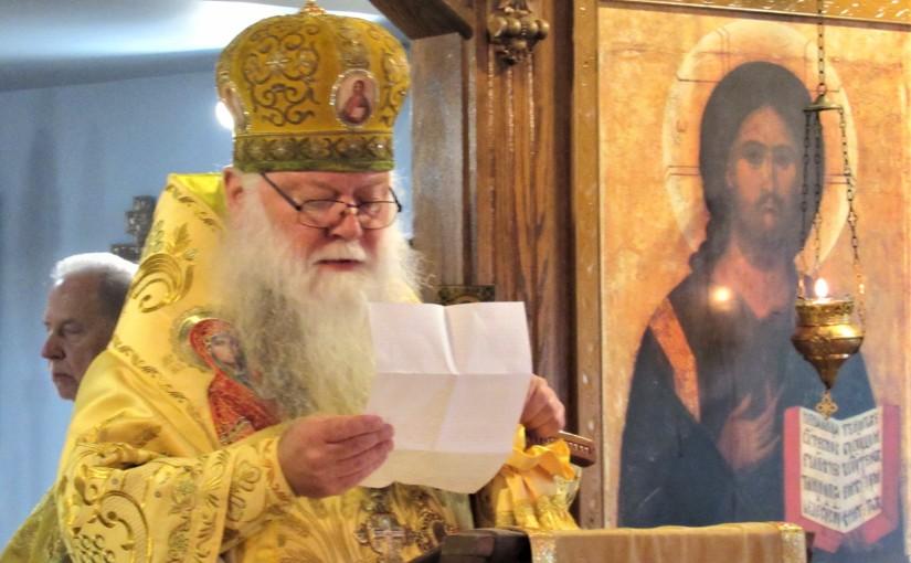 Archbishop Peter's Visit on September 8,2019