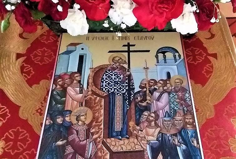 Exaltation of the Cross2020